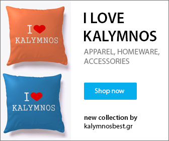 I LOVE KALYMNOS collection