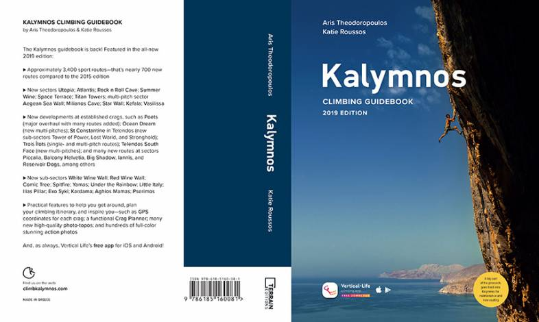 New Kalymnos guidebook