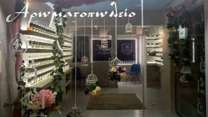 Maison de la perfumerie - Themeli 65, Rhodes